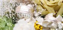 プリザーブドフラワーとペアリングのセット ホワイトデー ギフト プレゼント