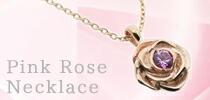 ネックレス 薔薇 バラ レディース ホワイトデー ギフト プレゼント