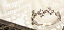 ハートのリング レディース シルバーリング 指輪 ホワイトデー ギフト プレゼント