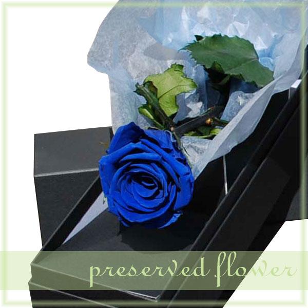 プリザーブドフラワー 薔薇 ホワイトデー ギフト 青いバラ