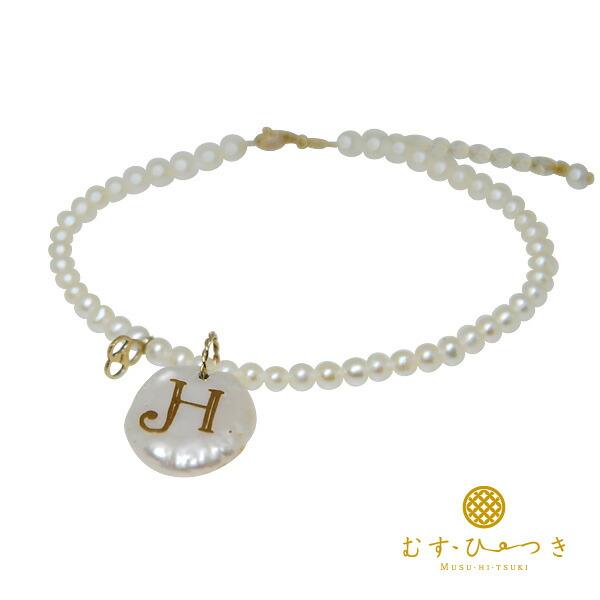 ブレスレット ゴールド レディース 花びら蒔絵 パール イニシャル ブレスレット K10