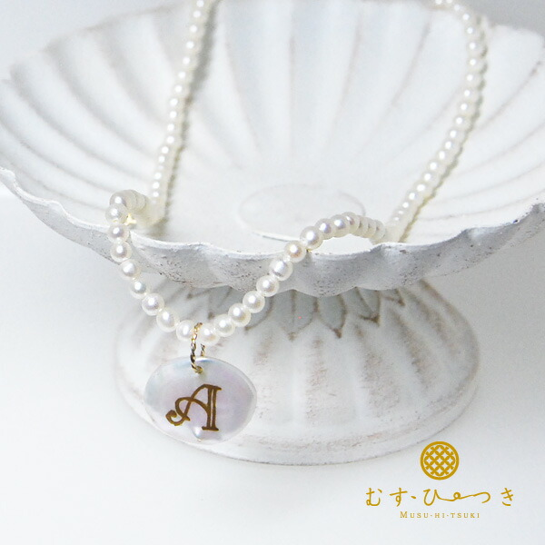 淡水パール ネックレス イニシャル K10 花びら蒔絵パール 日本製