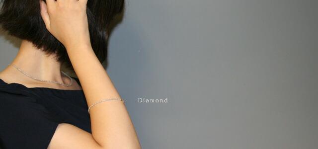 ダイヤモンドネックレス ダイヤモンドブレスレット