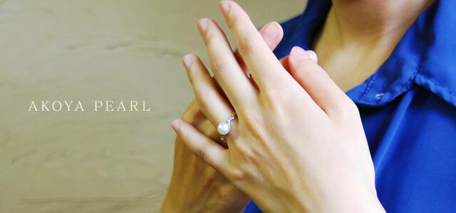 アコヤ真珠 リング パール リング 人気 普段使い 楽天 真珠 指輪