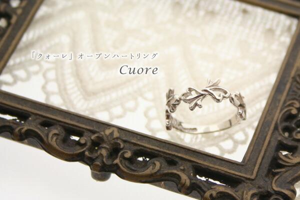 ハート 指輪 シルバーリング クォーレ レディース アクセサリー ギフト プレゼント