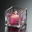Candle relay outlet square seat bill candle wedding ceremony wedding