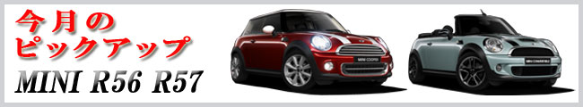 BMW MINI R60 CROSSOVER �����ѡ��ġ����������꡼
