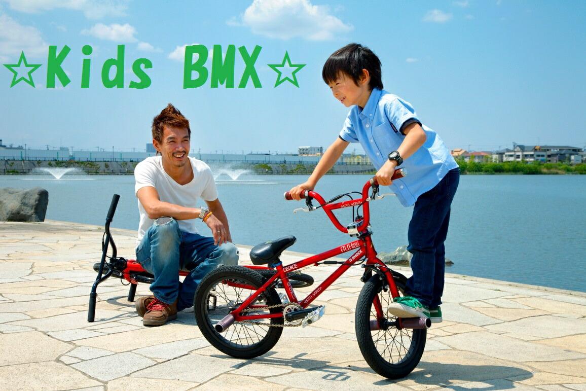 kidsbmx