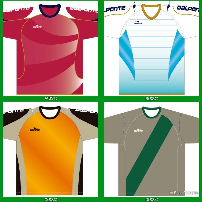 ダウポンチ/dalponte 公式戦対応昇華プリントゲームシャツ