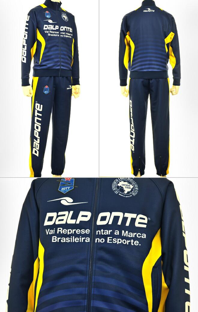 DalPonte/ダウポンチ dpz-spj1 昇華プリントジャージ上下セット