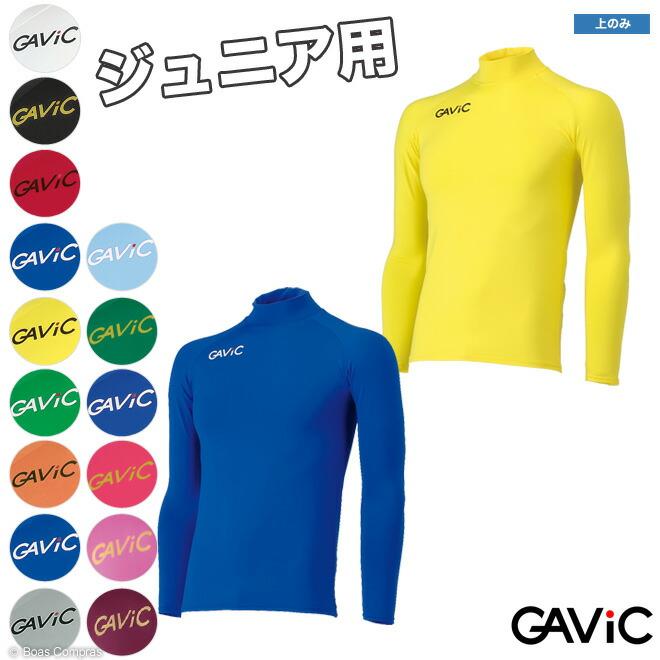 ガビック/gavic フットサル ウェア ジュニアストレッチロングインナートップ