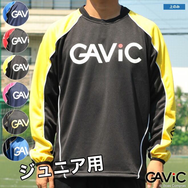 ガビック/gavic フットサル ウェア ジュニアウォーミングトップ
