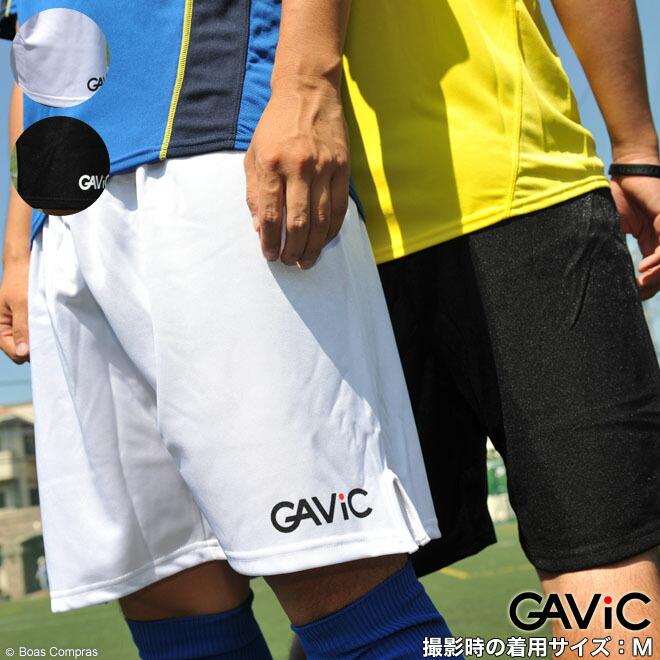 ガビック/gavic フットサル ウェア ゲームパンツ