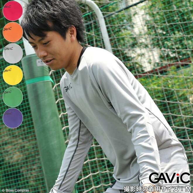 ガビック/gavic フットサル ウェア キーパーシャツ