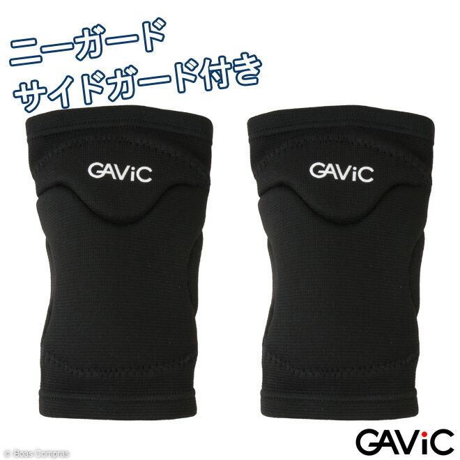 ガビック/gavic フットサル アイテム ニーガード