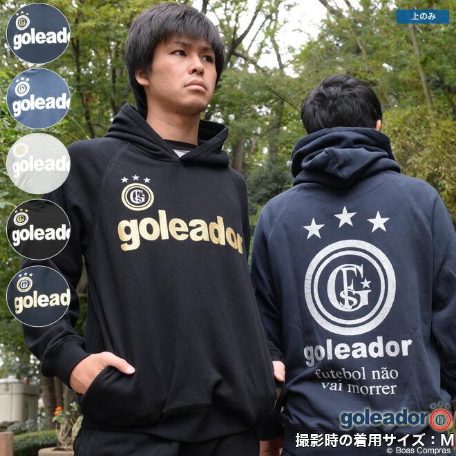 ゴレアドール/goleador フットサル ウェア ブランドロゴベーシックパーカー