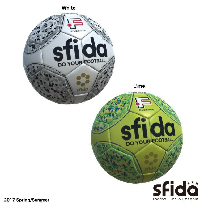 スフィーダ/sfida ボール INFINITOPRO