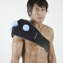 Icing supporters (long) athlete care injury first aid treatment icing ice cooling bag support