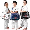 Shinkyokushin of certified エナメルキッズ bag shinkyokushin of karate enamel bag Dojo gym Club practice soccer basketball football baseball Rugby sports bag commuter school satchel bag back shoulder