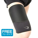 サイサポーター DX thigh support 2013w_zaikoshobun