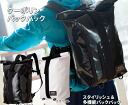 Tarpaulin back pack running walking hiking waterproof dustproof outdoor black and white backpack bike cycling