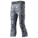 BM SOULS leggings 3A Zebra ( Middle ) pants inner casual SOULS souls leggings Zebra animal animal