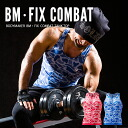 BM-FIX combat 2 ( tank_top ) shirt tops fit quick-drying air combat COMBAT training sportswear working were functional ware