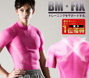 BM-FIX5 ( mens ) WOMEN GEAR GEAR gear sports training functional inner rash guard running jogging ladies Womens
