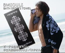 BM and SOULS bath towel 3 CBT towel sports towel Club sweat wipe jogging running walking trip souls souls