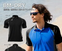 BM & DRY polo shirt shirts tops fit quick-drying air dry dry DRY training sportswear working were functional wear