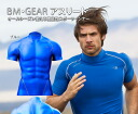 BM GEAR athlete ( mens ) shirt tops fit quick-drying breathable gear under inner training sportswear working were functional ware