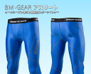 BM GEAR athlete ( ミドルパンツ ) pants trousers fit quick-drying air gear under inner training sportswear working were functional ware