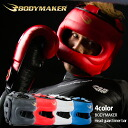 ヘッドガードインナーバー martial arts karate kick-boxing キックボクシング kick boxing practice Dojo gym head guard sparring protector