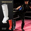 レガースシン type 5 mixed martial arts karate kick-boxing キックボクシング supporters サポーター guard practice armor protective Shin guard レガース