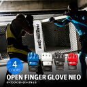 MMA gloves NEO General martial arts practice Dojo glove gloves グローブ General sparring grab martial arts grappling MMA MMA