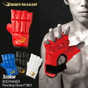 Punching gloves F NEO martial arts karate Boxing Boxing kick boxing practice Dojo punching gloves punching gloves