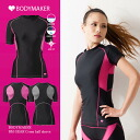 BM-GEAR cross WOMEN mens GEAR GEAR gear sports training functional inner rash guard running jogging ladies Womens half