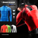 BM and COLD PROTECTION GEAR long sleeve 1 functional ware compression wear fit type absorption sweat quick-drying stretch rash guard mens Womens unisex.