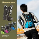 Light running bags waist pouch backpack running backpack Marathon backpack walking bag jogging mesh reflector nylon sports bag knapsack backpack running ultra light
