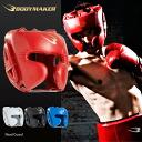 Head guard NEO LTD martial arts karate boxing kick boxing General fighting skill practice Dojo head guard sparring protector