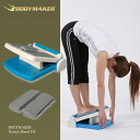 DX calf stretch Board swelling RID stretch relax
