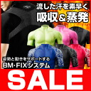 BM FIX ( mens ) sportswear training were underwear features underwear inner コンプレッションインナー sport inner Rakuten Super sale