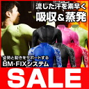 BM FIX ( long sleeve ) sportswear training were sports inner コンプレッションインナー inner