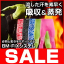 BM FIX ( longpanz ) sportswear training were underwear features inner スポーツインンアー compression clothing