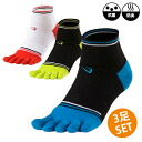 Features of five toe sports socks 4A set socks sock sport socks exercise for all the stockings;