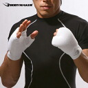 With a thumb knuckle guard 3 1 pair protector martial arts fist karate supporters junior kids JR jr knuckle guard.