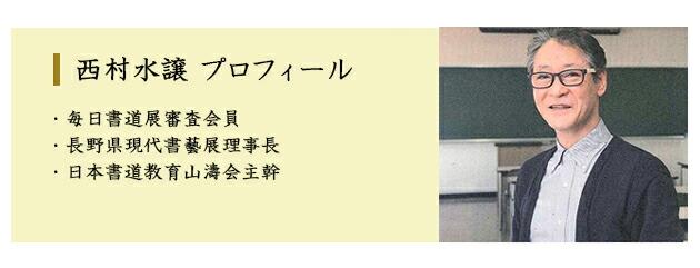 http://image.rakuten.co.jp/bokusaisha/cabinet/sakkasakuhin/03029083/1030_plofile.jpg