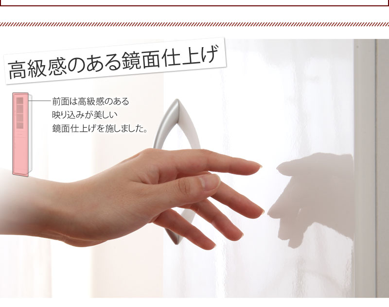 gekiyasukaguya  라쿠텐 일본: 주방 수납 식기 주방 가구 선반 수납 ...