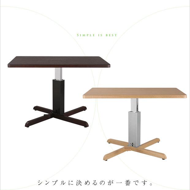 家庭のアイデア 家具 テーブル 通販 : ... 激安アウトレット家具の通販店