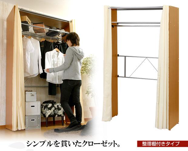 ...笛卡儿 整理鹏附带框伸缩式换衣服壁厨壁厨衣架收藏衣架衣架...